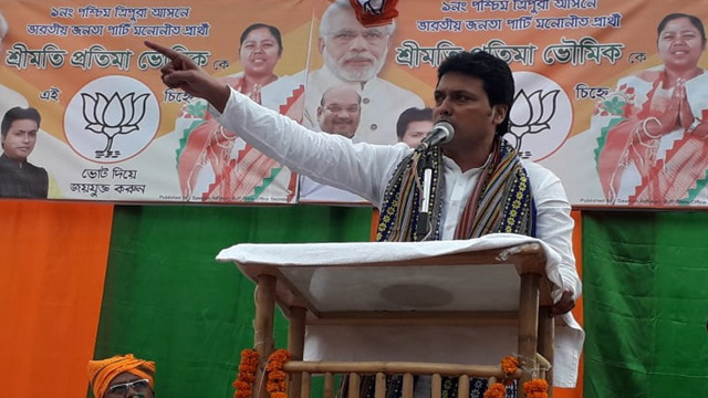 Chief Minister Biplab Kumar Deb addresses at an election meeting in tribal majority Takarjala in Sepahijala district. Image: Indigenousherald