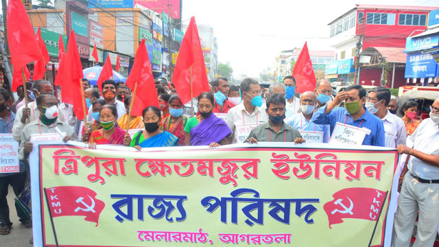 Tripura Khet Mazdoor Union holds a protest rally in Agartala Friday. Image: Indigenousherald