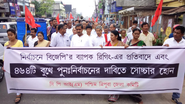 CPI(M) holds a rally on Friday in protest against alleged rigging and to demand repolling in 464 centers in elections to west Tripura constituency. Image: Indigenousherald